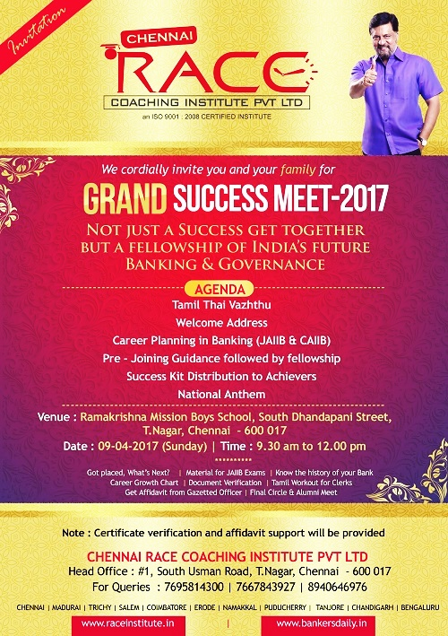 CHENNAI RACE INSTITUTE SUCCESS MEET INVITAION 2017