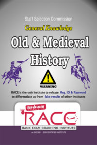 chennai-race-institute-book-material-13-pdf