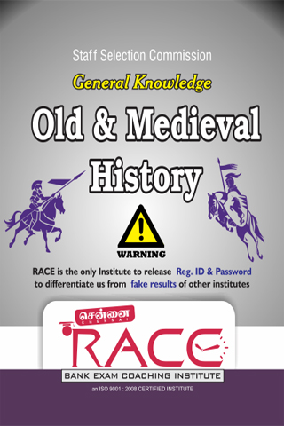 chennai-race-institute-book-material-13-pdf