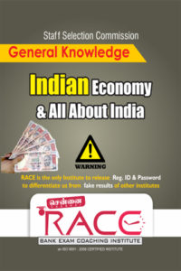 chennai-race-institute-book-material-8-pdf