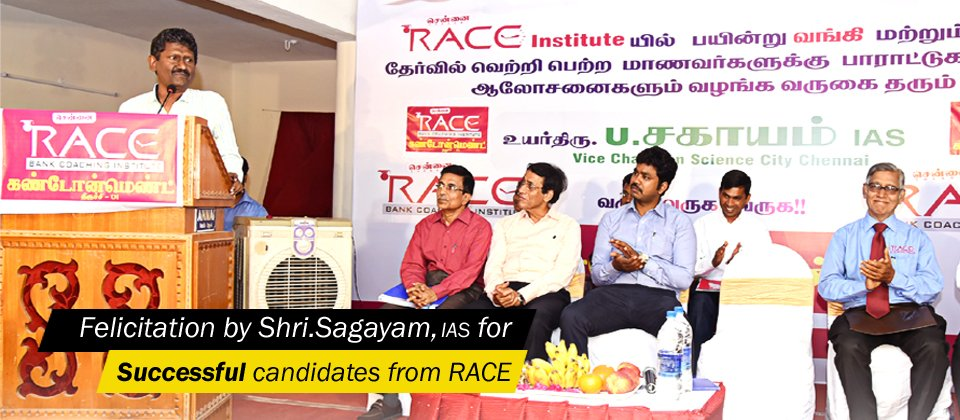 chennai-race-sagayam-speach
