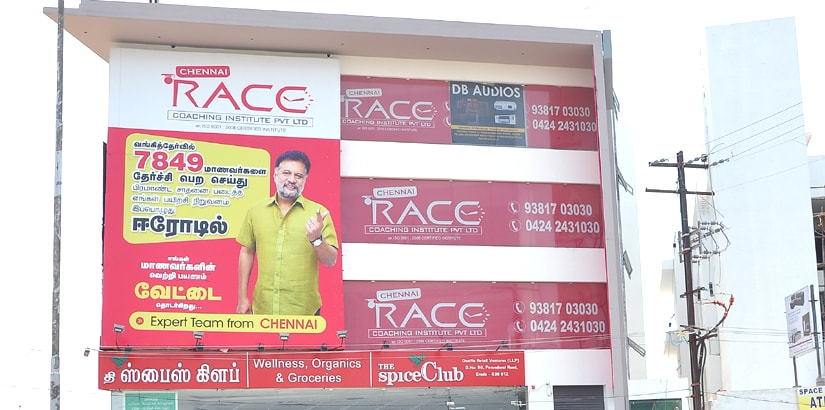 RACE BANK AND SSC EXAM COACHING INSTITUTE - ERODE BRANCH - ADDRESS AND MOBILE NUMBER