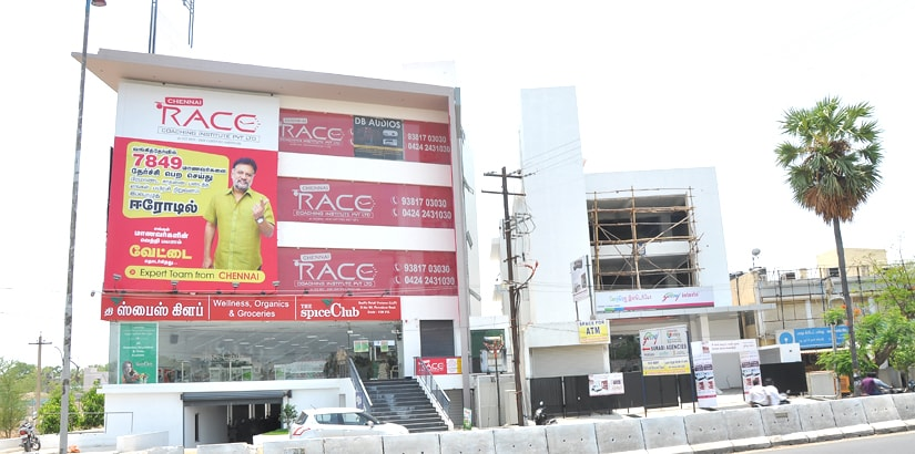 RACE BANK AND SSC EXAM COACHING INSTITUTE - ERODE BRANCH - BUILDING FRONT VIEW 2