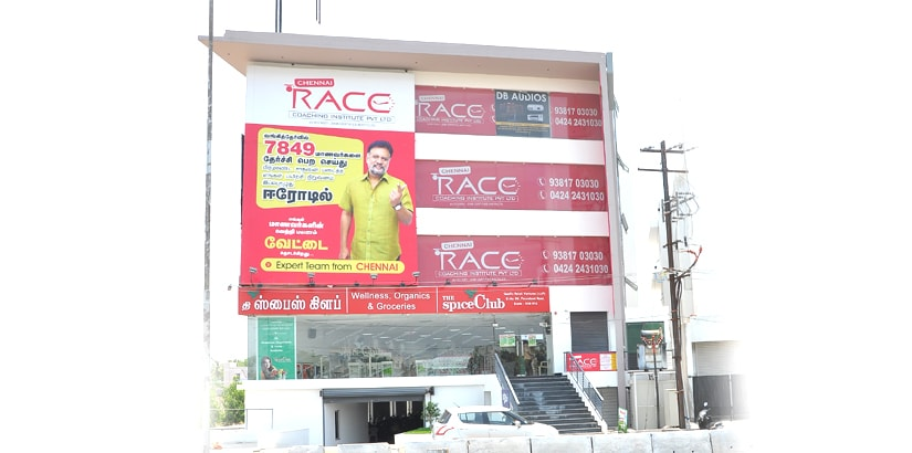 RACE BANK AND SSC EXAM COACHING INSTITUTE - ERODE BRANCH BUILDING FRONT
