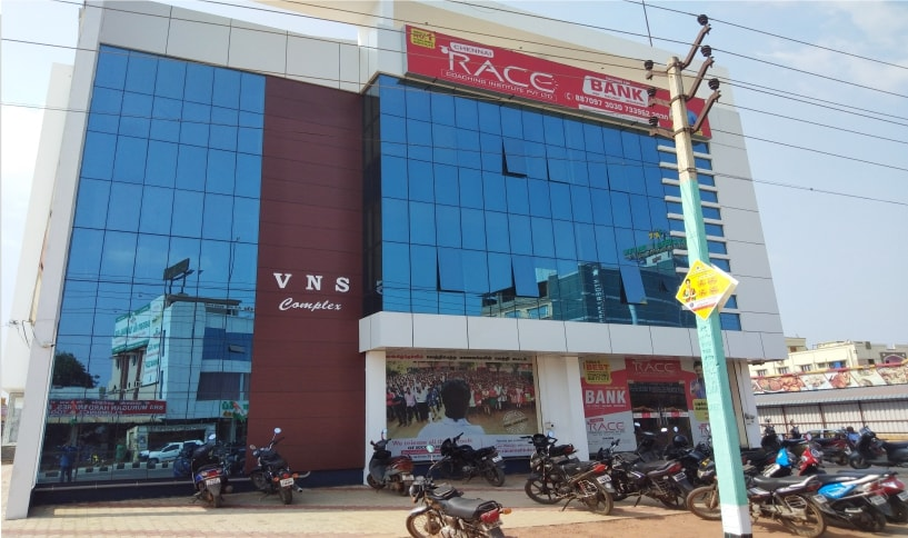 RACE INSTITUTE THANJAVUR BRANCH BUILDING - TANJORE ADDRESS 2