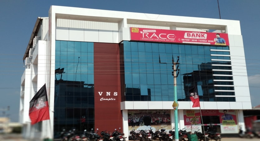 RACE INSTITUTE THANJAVUR BRANCH BUILDING - TANJORE ADDRESS