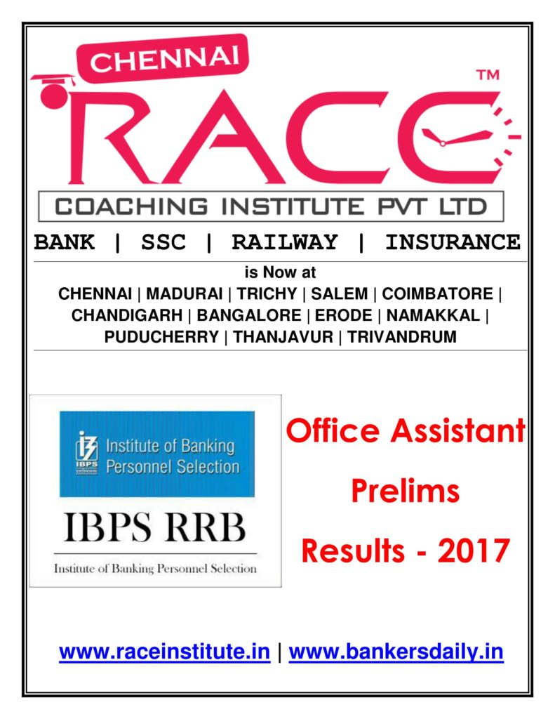 RACE INSTITUTE RRB ASSISTANT PRELIMS RESULT 2017-09