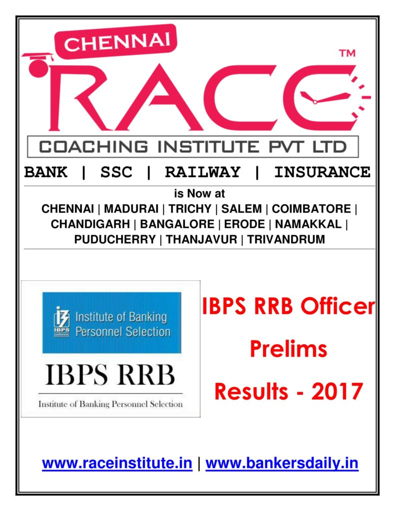 RACE INSTITUTE RRB OFFICER PRELIMS RESULTS 2017-01