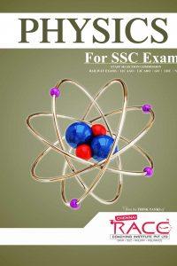 Race institute SSC materials
