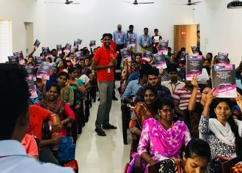 in or out - puducherry branch race institute