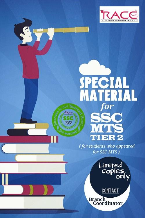SSC MTS TIER II DESCRIPTIVE MATERIAL FREE DOWNLOAD