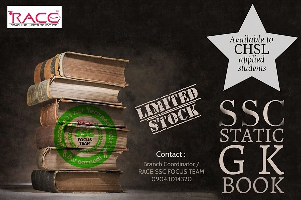 SSC STATIC GK BOOK FOR SSC CHSL MTS CGL EXAM - FREE DOWNLOAD
