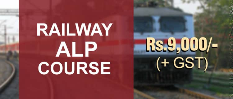 RAILWAY ASSISTANT LOCO PILOT COURSE - RRB ALP RACE INSTITUTE - CRACK RAILWAY ALP 2018