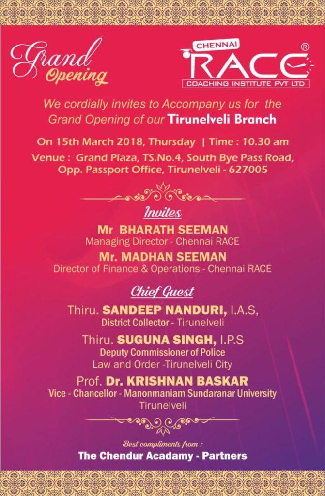 Chennai Race institute tirunelveli - bank ssc exam coaching classes