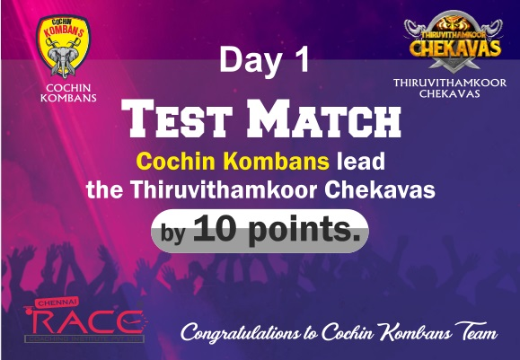 Day 1 Results - cochin trivandrum