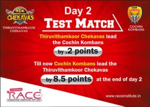 trivandrum vs cochin test match day 2 result