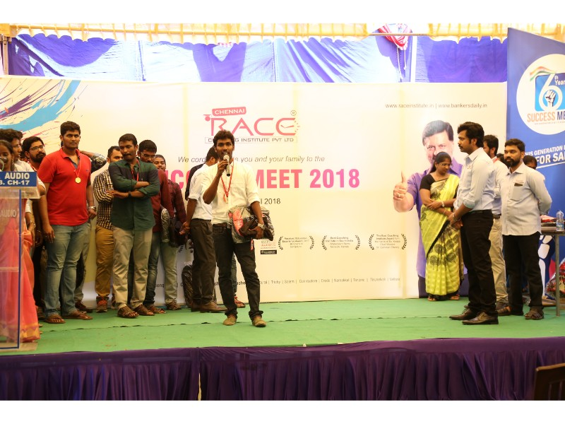 RACE INSTITUTE - BANK SSC RAILWAY IBPS SBI CGL CHSL TNPSC KPSC EXAM COACHING - SUCCESS MEET 2018 (18)