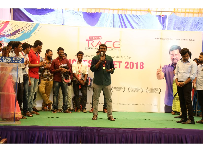 RACE INSTITUTE - BANK SSC RAILWAY IBPS SBI CGL CHSL TNPSC KPSC EXAM COACHING - SUCCESS MEET 2018 (19)