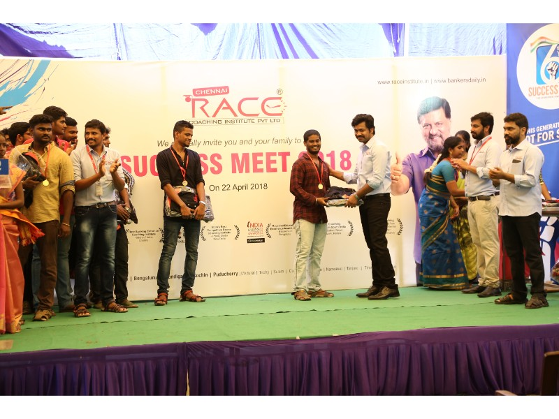 RACE INSTITUTE - BANK SSC RAILWAY IBPS SBI CGL CHSL TNPSC KPSC EXAM COACHING - SUCCESS MEET 2018 (20)