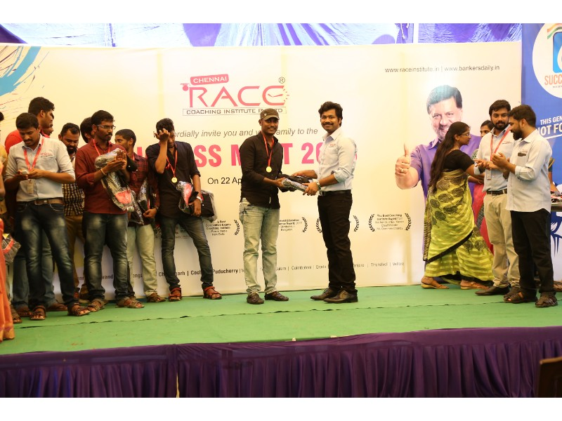 RACE INSTITUTE - BANK SSC RAILWAY IBPS SBI CGL CHSL TNPSC KPSC EXAM COACHING - SUCCESS MEET 2018 (22)