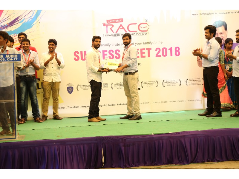 RACE INSTITUTE - BANK SSC RAILWAY IBPS SBI CGL CHSL TNPSC KPSC EXAM COACHING - SUCCESS MEET 2018 (34)