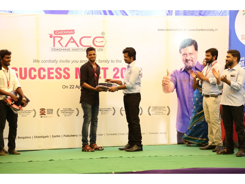 RACE INSTITUTE - BANK SSC RAILWAY IBPS SBI CGL CHSL TNPSC KPSC EXAM COACHING - SUCCESS MEET 2018 (46)