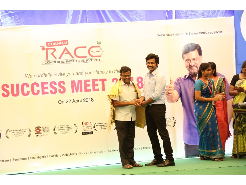 RACE INSTITUTE - BANK SSC RAILWAY IBPS SBI CGL CHSL TNPSC KPSC EXAM COACHING - SUCCESS MEET 2018 (53)