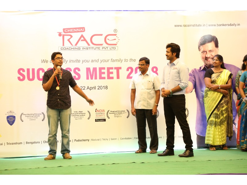 RACE INSTITUTE - BANK SSC RAILWAY IBPS SBI CGL CHSL TNPSC KPSC EXAM COACHING - SUCCESS MEET 2018 (55)
