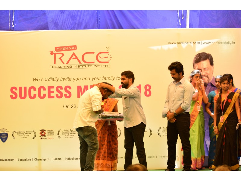 RACE INSTITUTE - BANK SSC RAILWAY IBPS SBI CGL CHSL TNPSC KPSC EXAM COACHING - SUCCESS MEET 2018 (56)
