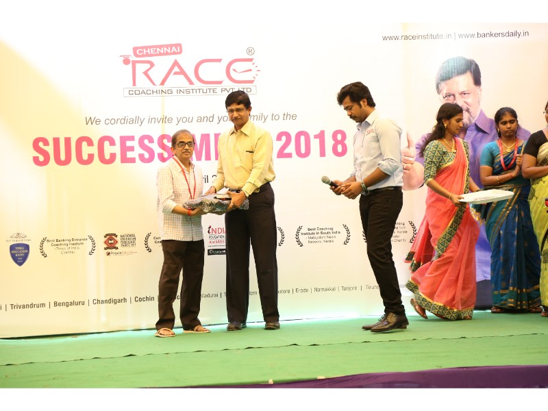 RACE INSTITUTE - BANK SSC RAILWAY IBPS SBI CGL CHSL TNPSC KPSC EXAM COACHING - SUCCESS MEET 2018 (61)