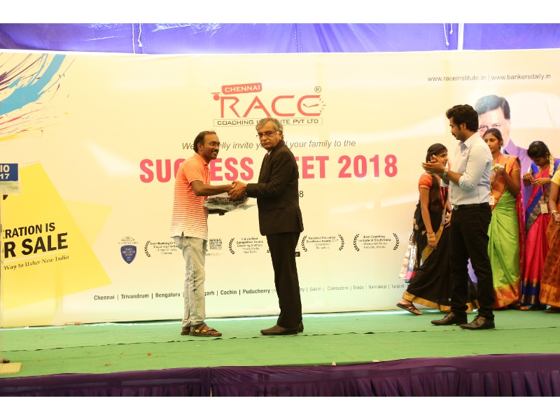 RACE INSTITUTE - BANK SSC RAILWAY IBPS SBI CGL CHSL TNPSC KPSC EXAM COACHING - SUCCESS MEET 2018 (63)