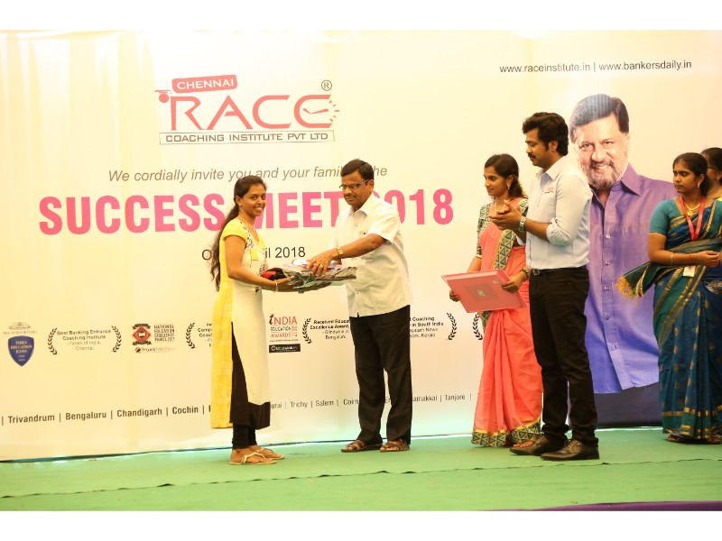 RACE INSTITUTE - BANK SSC RAILWAY IBPS SBI CGL CHSL TNPSC KPSC EXAM COACHING - SUCCESS MEET 2018 (66)