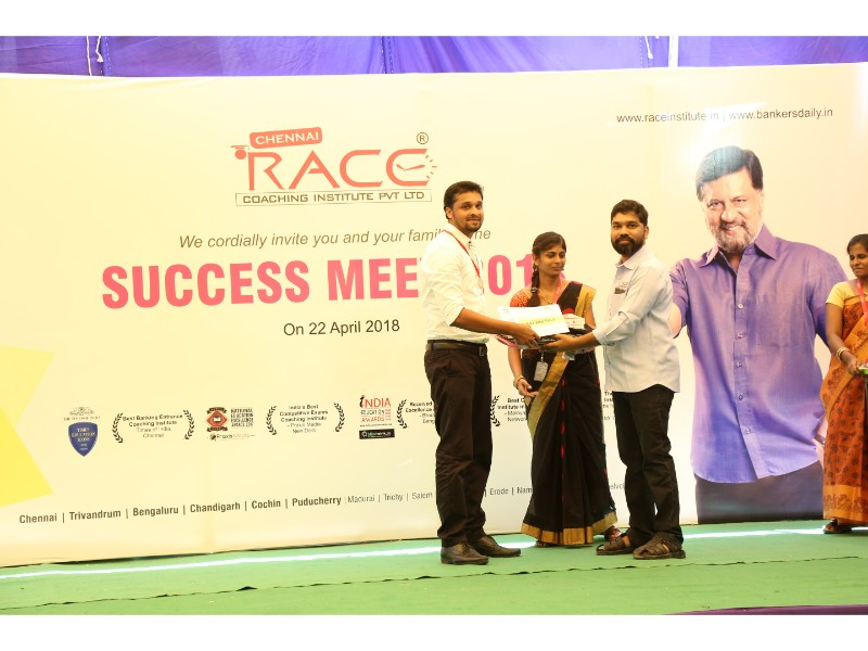 RACE INSTITUTE - BANK SSC RAILWAY IBPS SBI CGL CHSL TNPSC KPSC EXAM COACHING - SUCCESS MEET 2018 (77)