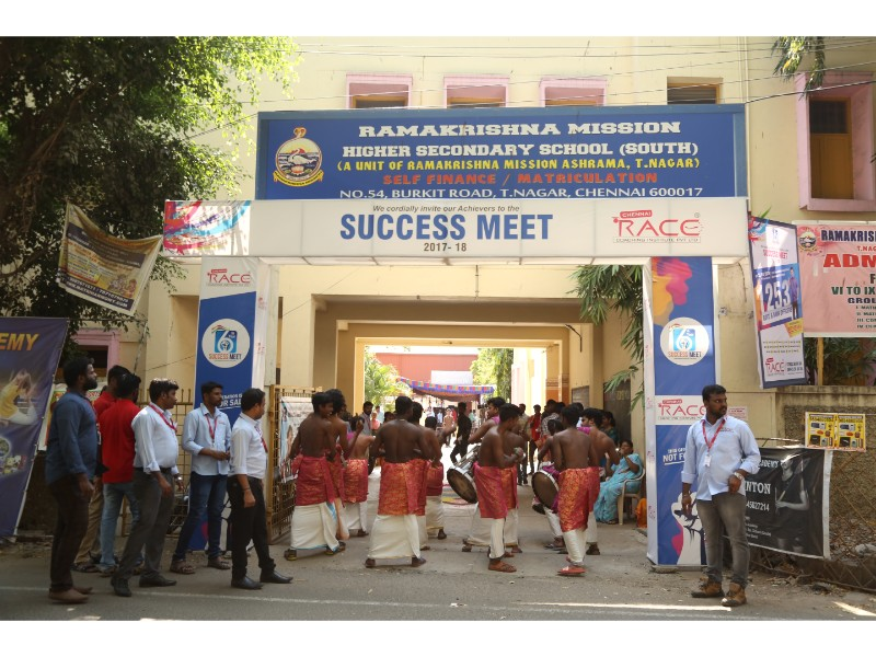 RACE INSTITUTE - BANK SSC RAILWAY IBPS SBI CGL CHSL TNPSC KPSC EXAM COACHING - SUCCESS MEET 2018 (9)
