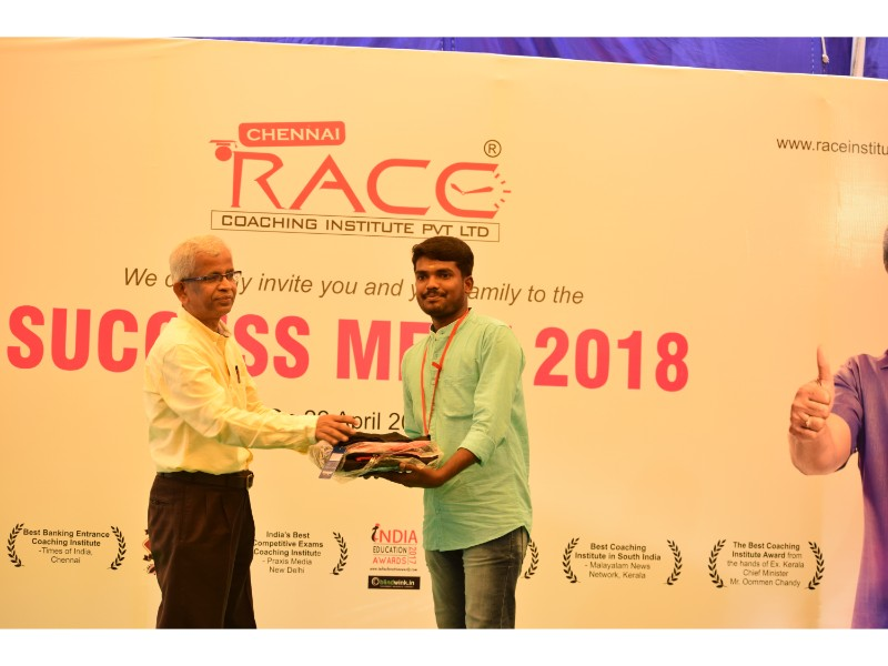RACE INSTITUTE - BANK SSC RAILWAY IBPS SBI CGL CHSL TNPSC KPSC EXAM COACHING - SUCCESS MEET 2018 (92)