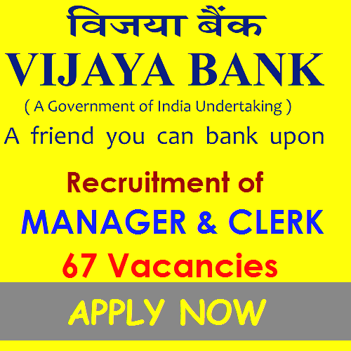 VIJAYA-BANK-boost