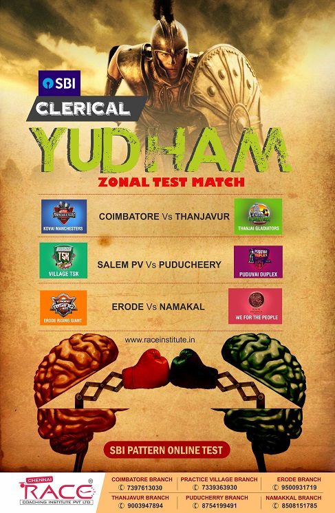 YUDHAM - SBI CLERK COMPETITION BETWEEN RACE INSTITUTE BRANCHES