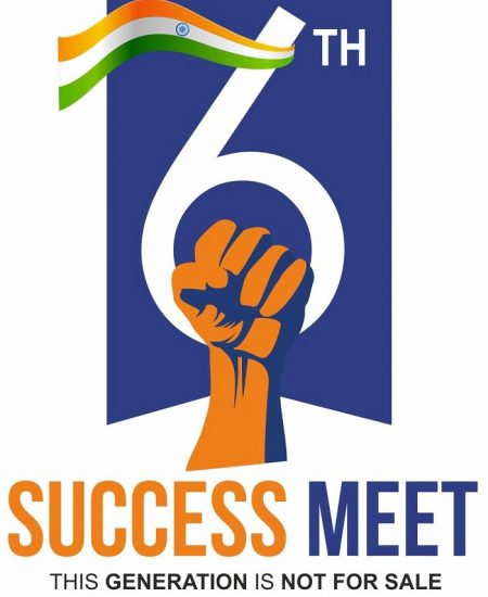 success meet 2018 - chennai race coaching institute pvt ltd - best coaching institute for bank ssc tnpsc kerala psc railway and insurance central govt exams