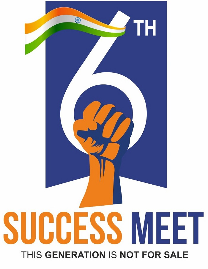 success meet 2018 - chennai race coaching institute pvt ltd - best coaching institute for bank ssc tnpsc kerala psc railway and insurance central govt exams