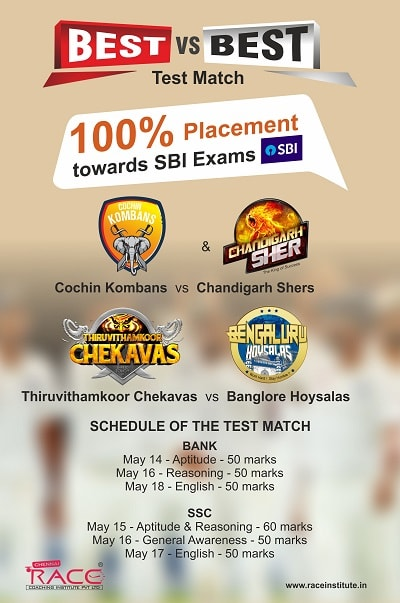 Test Match between Cochin - Chandigarh & Trivandrum – Bengaluru 2018-min