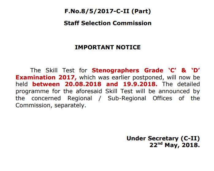 ssc steno - skill test date 2017