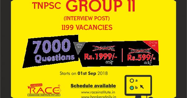 Buy TNPSC Group II Test Batch & Crack TNPSC Group II