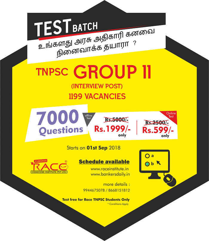 Crack TNPSC Group II EXAM- TNPSC GROUP II ONLINE TEST SERIES BUY - LOW COST - 7000 QUESTIONS-1