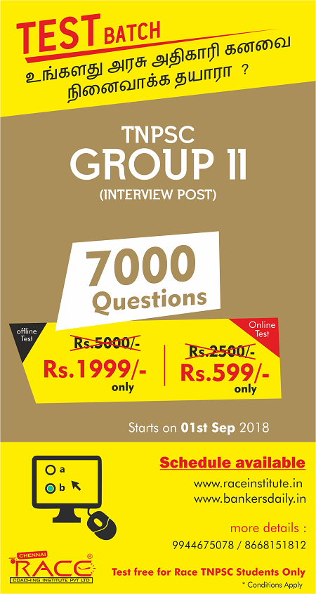 Crack TNPSC Group II EXAM- TNPSC GROUP II ONLINE TEST SERIES BUY - LOW COST - 7000 QUESTIONS - 2