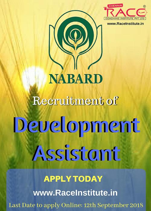 NABARD Development Assistant Recruitment 2018