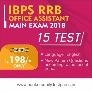 Buy IBPS RRB Assistant Mains Mock Test Series – 3000 Qns
