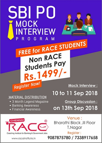 SBI PO MOCK INTERVIEW PROGRAM FOR ALL SBI INTERVIEW CANDIDATES - BUY MOCK INTERVIEW COURSE 2