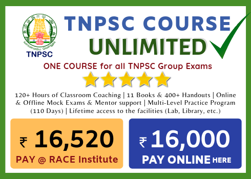 TNPSC - ALL IN ONE COURSE FOR ALL EXAMS - COMPLETE PACKAGE - PRACTICE TILL YOU GET JOB