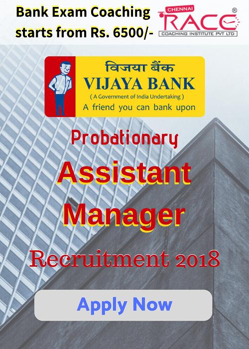 Vijaya Bank PO Assistant Manager Recruitment 2018