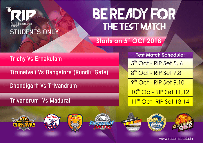 Branch vs Branch – Test Match - IBPS PO Prelims 2018